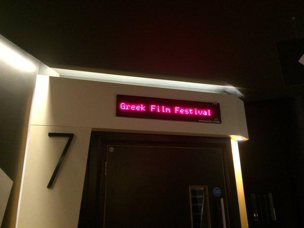 Screening at Omniplex-Rathmines